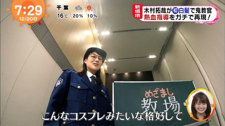 2019年12月20日永尾亜子の画像15枚目