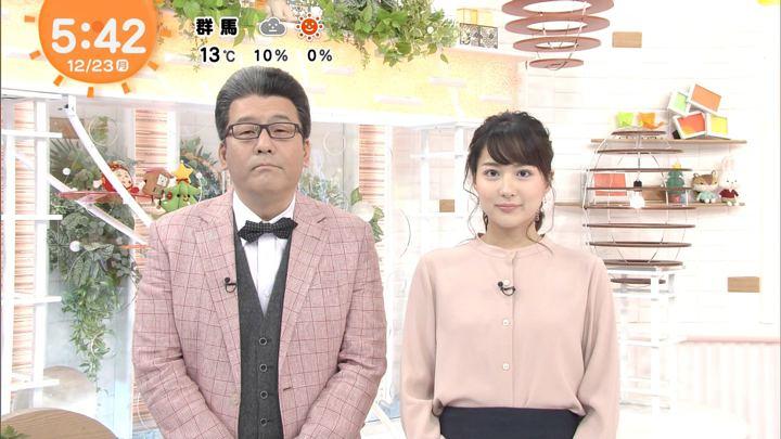 2019年12月23日永尾亜子の画像01枚目