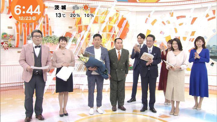2019年12月23日永尾亜子の画像03枚目