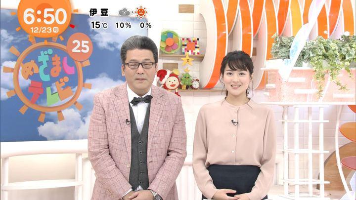 2019年12月23日永尾亜子の画像04枚目