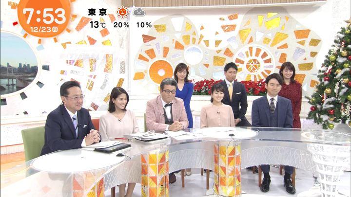 2019年12月23日永尾亜子の画像06枚目