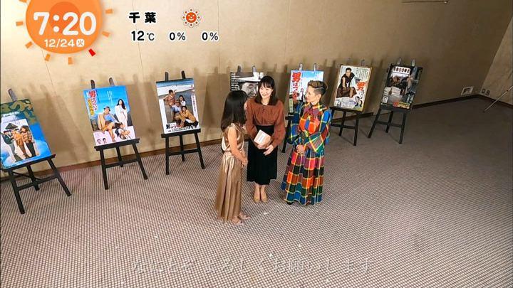 2019年12月24日永尾亜子の画像01枚目