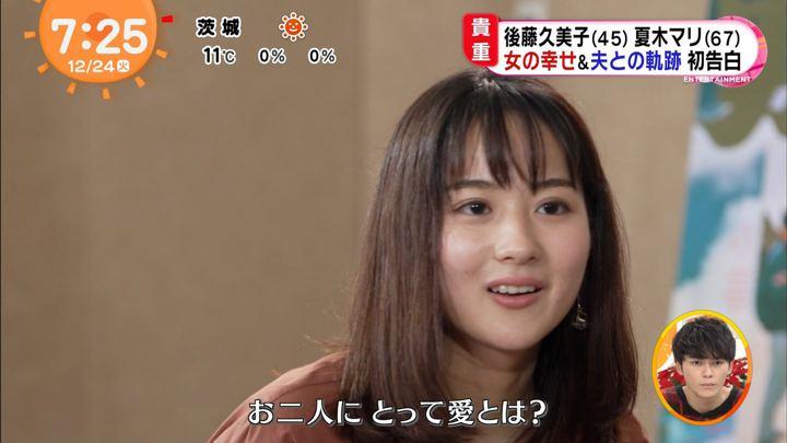 2019年12月24日永尾亜子の画像06枚目