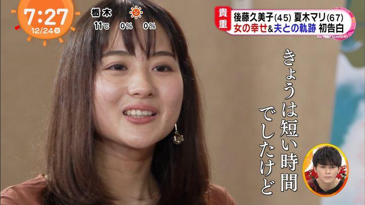 2019年12月24日永尾亜子の画像08枚目
