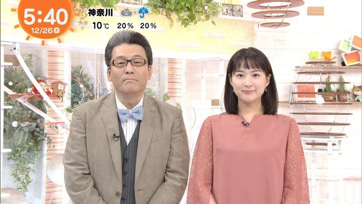 2019年12月26日永尾亜子の画像01枚目