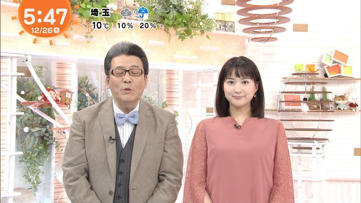 2019年12月26日永尾亜子の画像03枚目