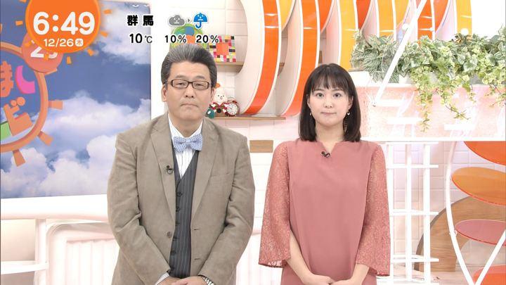 2019年12月26日永尾亜子の画像05枚目