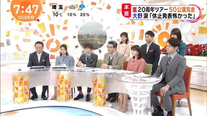 2019年12月26日永尾亜子の画像06枚目