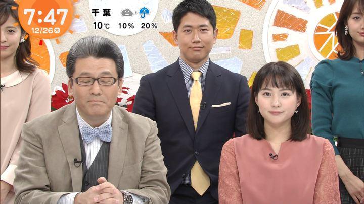2019年12月26日永尾亜子の画像07枚目