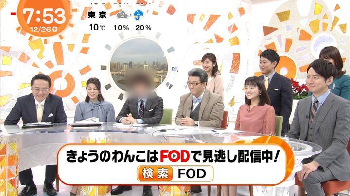 2019年12月26日永尾亜子の画像08枚目