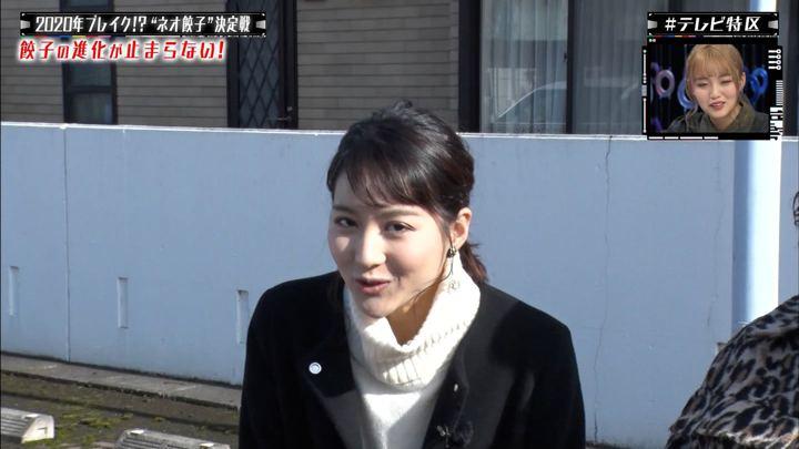 2019年12月30日永尾亜子の画像02枚目