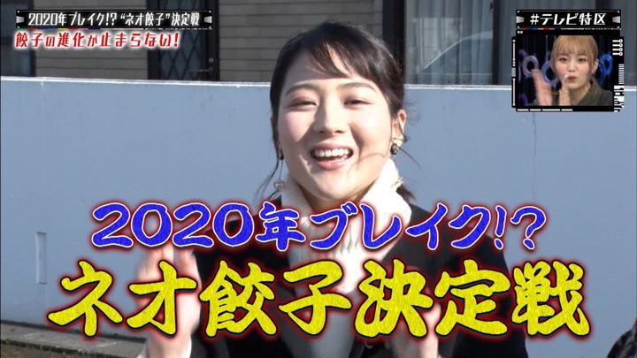 2019年12月30日永尾亜子の画像03枚目