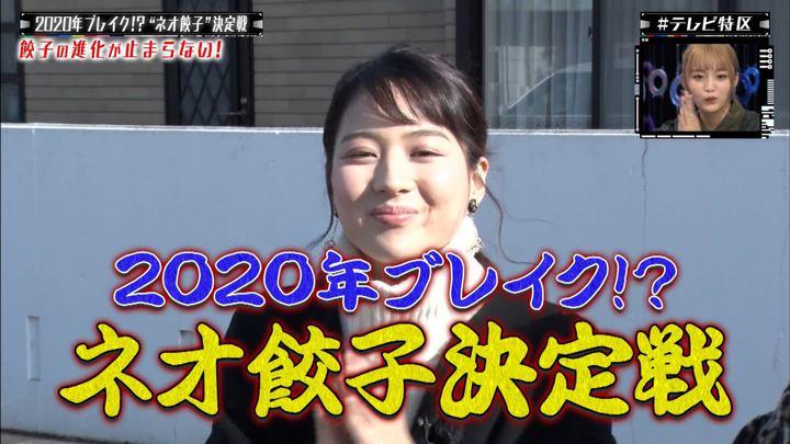 2019年12月30日永尾亜子の画像04枚目