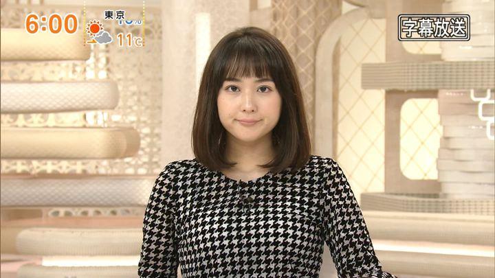 2020年01月04日永尾亜子の画像01枚目