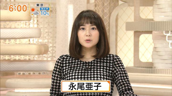 2020年01月04日永尾亜子の画像02枚目