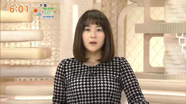 2020年01月04日永尾亜子の画像03枚目
