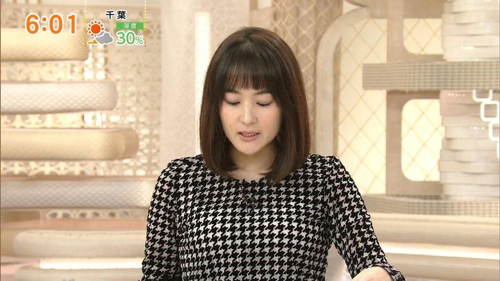 2020年01月04日永尾亜子の画像04枚目