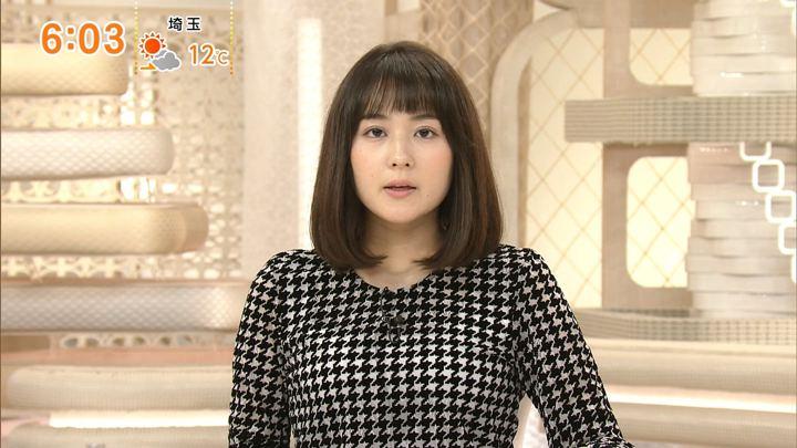 2020年01月04日永尾亜子の画像05枚目