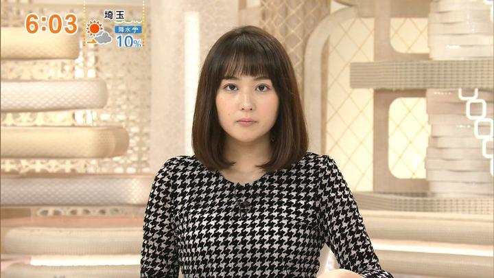 2020年01月04日永尾亜子の画像06枚目
