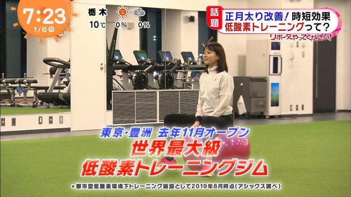 2020年01月06日永尾亜子の画像02枚目