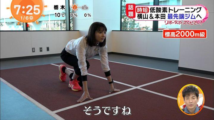2020年01月06日永尾亜子の画像03枚目