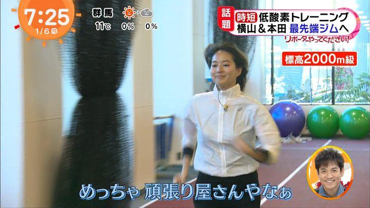 2020年01月06日永尾亜子の画像05枚目