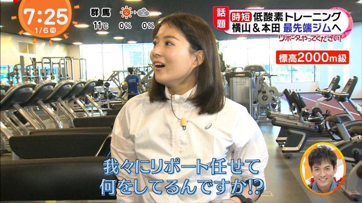 2020年01月06日永尾亜子の画像06枚目