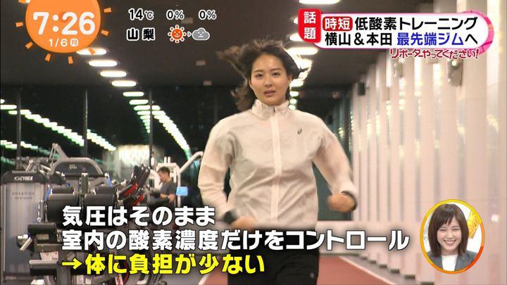 2020年01月06日永尾亜子の画像07枚目