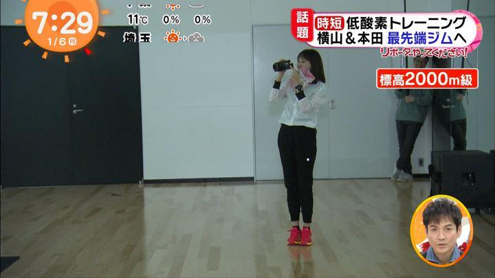 2020年01月06日永尾亜子の画像09枚目