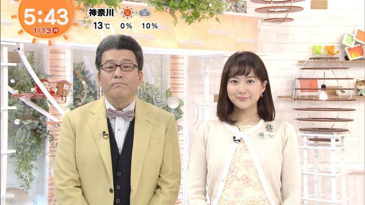2020年01月13日永尾亜子の画像01枚目