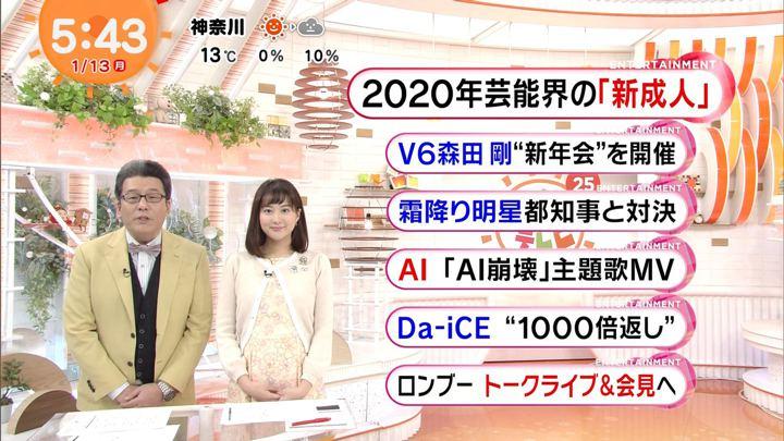 2020年01月13日永尾亜子の画像02枚目
