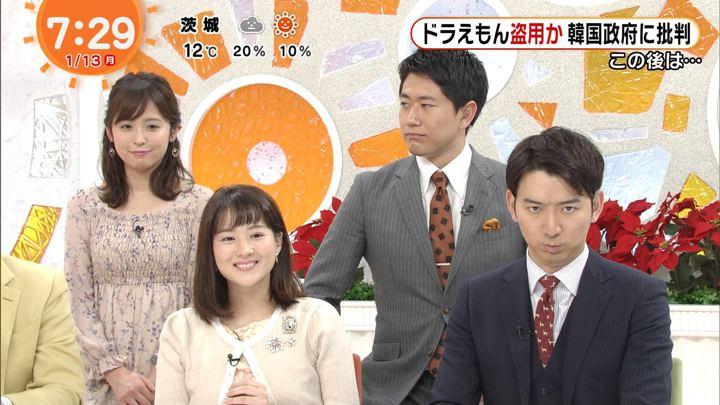 2020年01月13日永尾亜子の画像05枚目