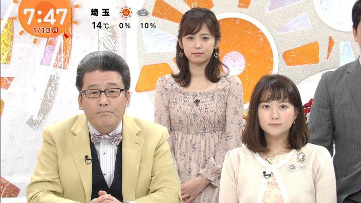2020年01月13日永尾亜子の画像06枚目