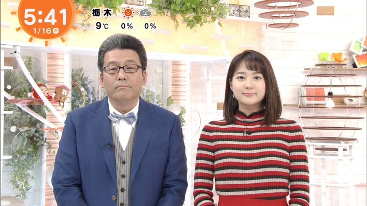 2020年01月16日永尾亜子の画像01枚目