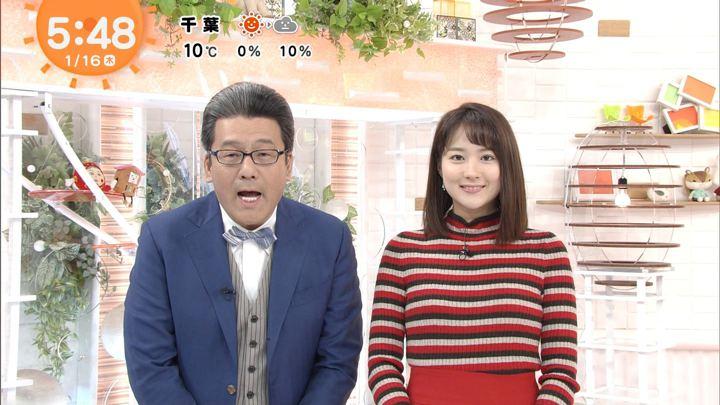 2020年01月16日永尾亜子の画像03枚目