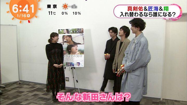 2020年01月16日永尾亜子の画像04枚目