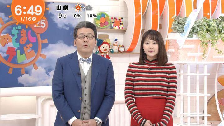 2020年01月16日永尾亜子の画像06枚目