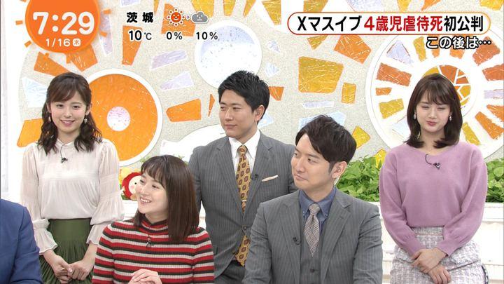 2020年01月16日永尾亜子の画像07枚目