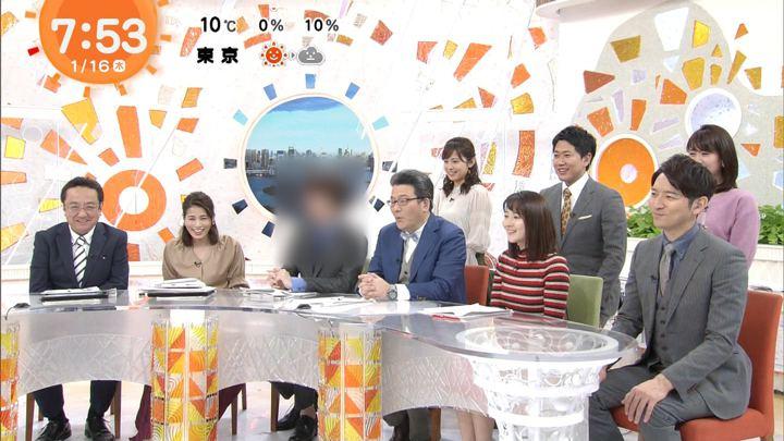 2020年01月16日永尾亜子の画像08枚目