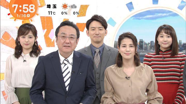 2020年01月16日永尾亜子の画像09枚目