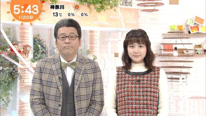 2020年01月20日永尾亜子の画像03枚目
