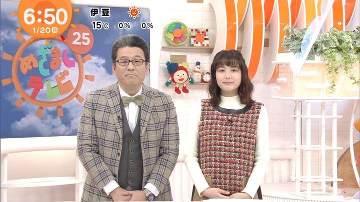 2020年01月20日永尾亜子の画像07枚目