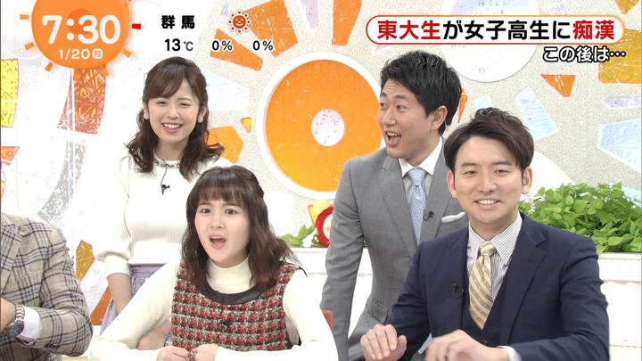 2020年01月20日永尾亜子の画像08枚目