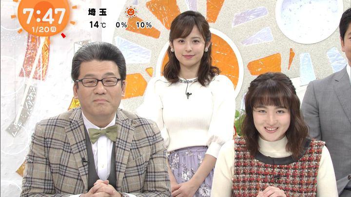 2020年01月20日永尾亜子の画像09枚目