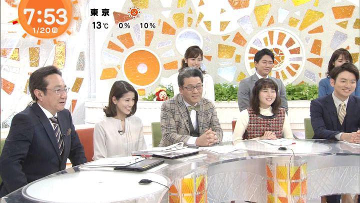 2020年01月20日永尾亜子の画像10枚目