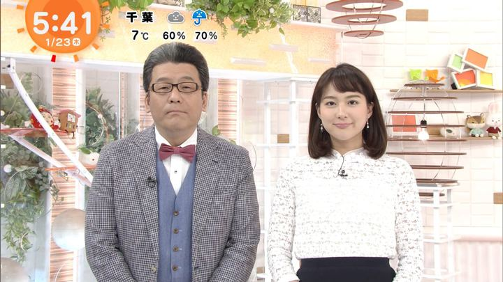 2020年01月23日永尾亜子の画像01枚目