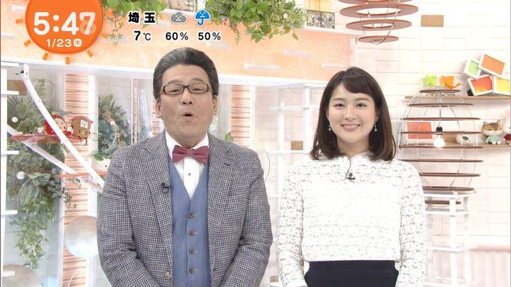 2020年01月23日永尾亜子の画像03枚目