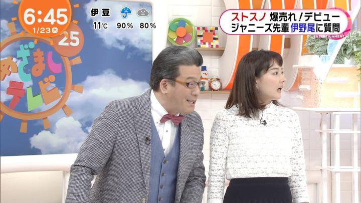 2020年01月23日永尾亜子の画像05枚目