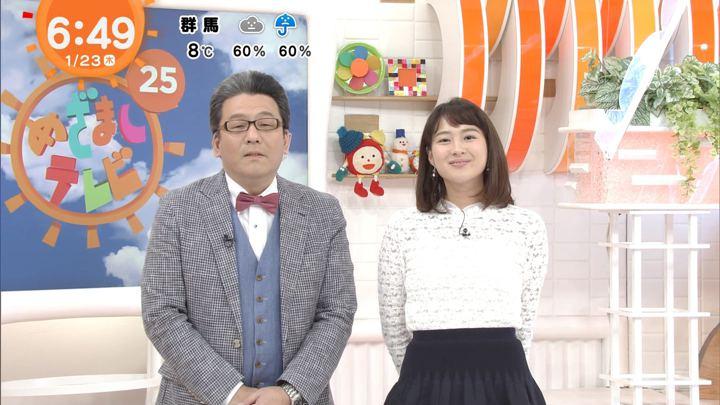 2020年01月23日永尾亜子の画像06枚目