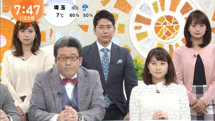 2020年01月23日永尾亜子の画像08枚目